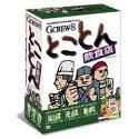 G.CREW 8 とことん!飲食店