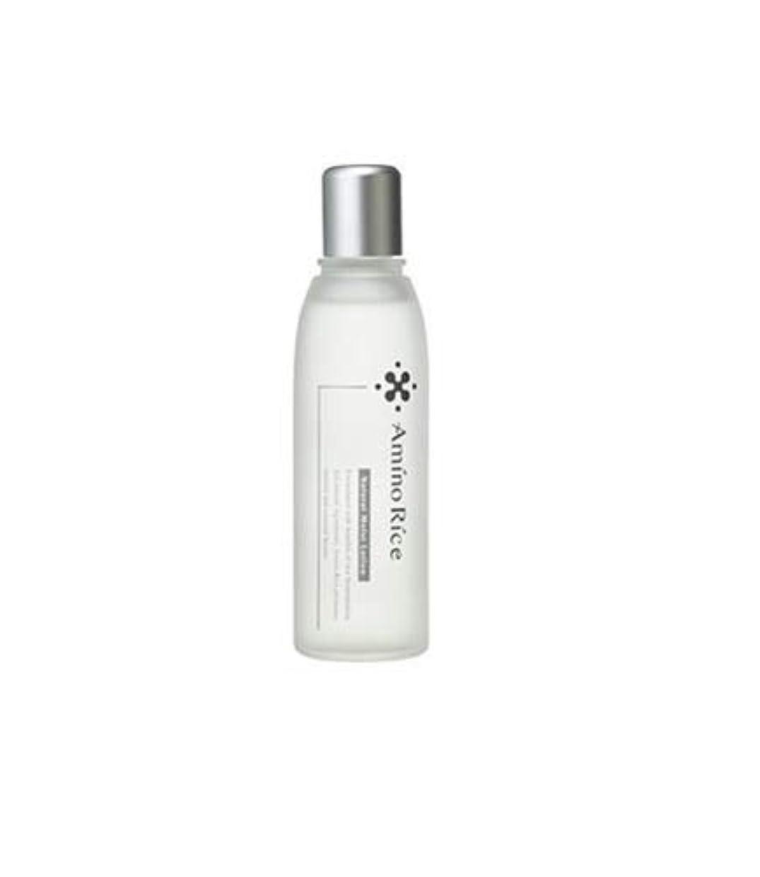 アミノリセ モイストローション (化粧水 120mL) 天然 アミノ酸 (酒蔵の発酵コスメ)