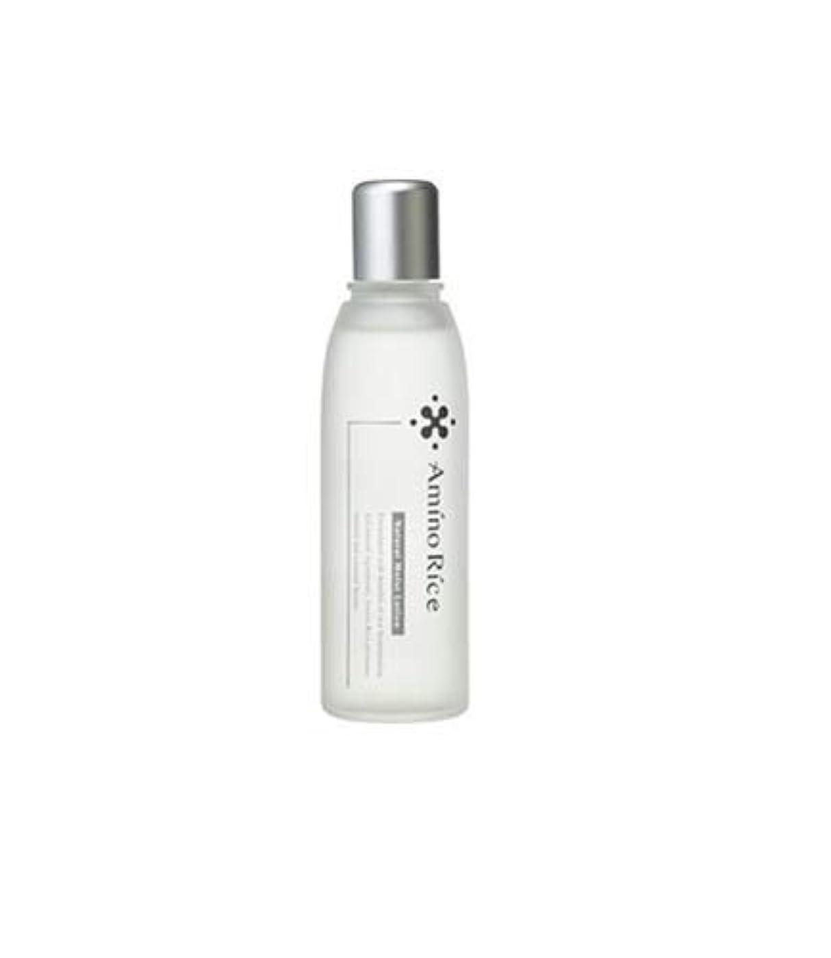 プレフィックス貴重なリングレットアミノリセ モイストローション (化粧水 120mL) 天然 アミノ酸 (酒蔵の発酵コスメ)
