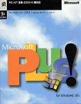 Microsoft Plus! for Windows95