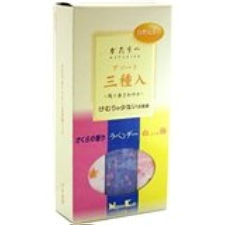 実験的人工的なリーガンお線香 かたりべ 三種入(内容量約141g、総重量約185g)