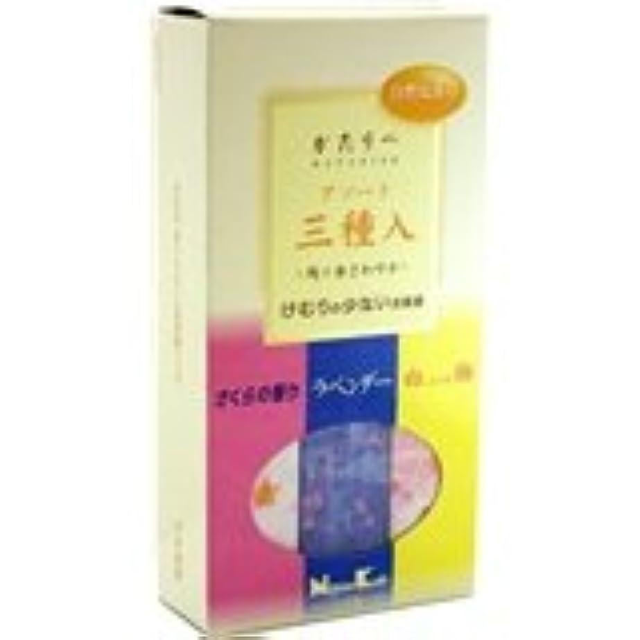 葉っぱタフ忌み嫌うお線香 かたりべ 三種入(内容量約141g、総重量約185g)