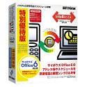 Intellisync 5.2J サイボウズ Office 6 対応版 for Windows 特別優待版