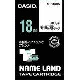CASIO ネームランド用 テープカートリッジ 布転写テープ【布転写 黒文字】 XR-118BK