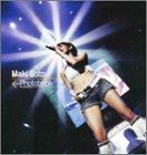 後藤真希写真集 「Maki Goto Photobook Concert Tour 2004 Spring~真金色に塗っちゃえ!~」