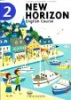 NEW HORIZON English Course 2 [