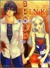 BLOODLINK―獣と神と人 (ファミ通文庫)