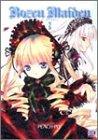 Rozen Maiden 2 (バーズコミックス)