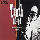 Truth'80-'84 [DVD]