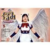 鋼鉄天使くるみpure(5) [DVD]