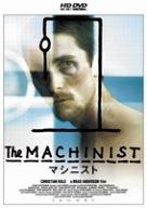 マシニスト [HD DVD]の詳細を見る