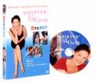 「恋する遺伝子 DVD」の画像
