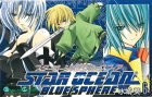 スターオーシャンブルースフィア 6 (ガンガンコミックス)
