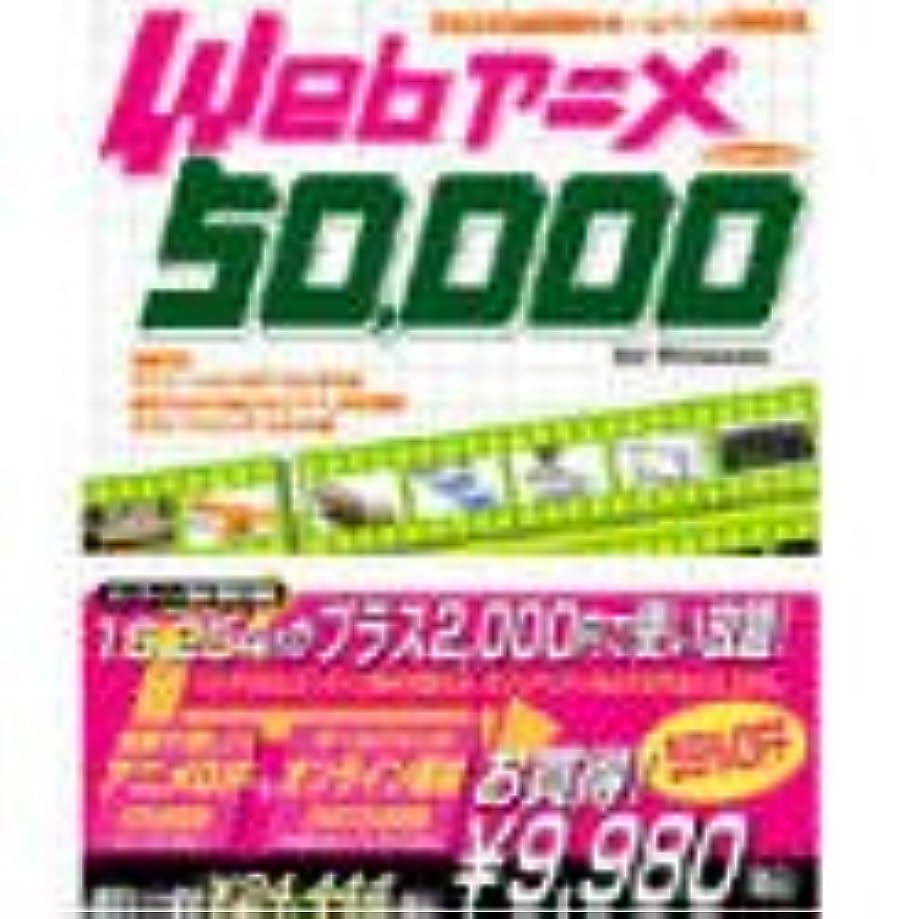 白内障電気的バッグWebアニメ 50000 + オンライン