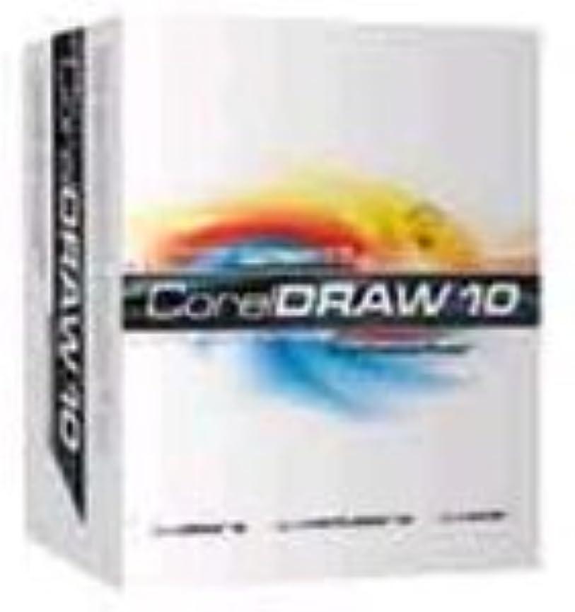 当社死にかけている時計回りCorel DRAW 10 Graphics Suite 日本語版 アカデミック版