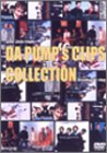 DA PUMP's CLIP COLECTION[DVD]