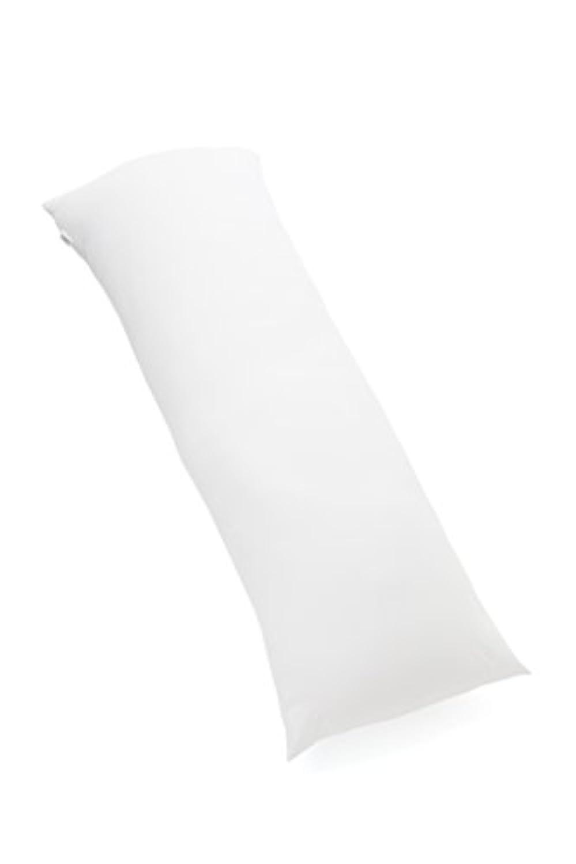 抱き枕 CMD9000 ハイクラス (160cm × 50cm) - COMODOオリジナル [日本製]