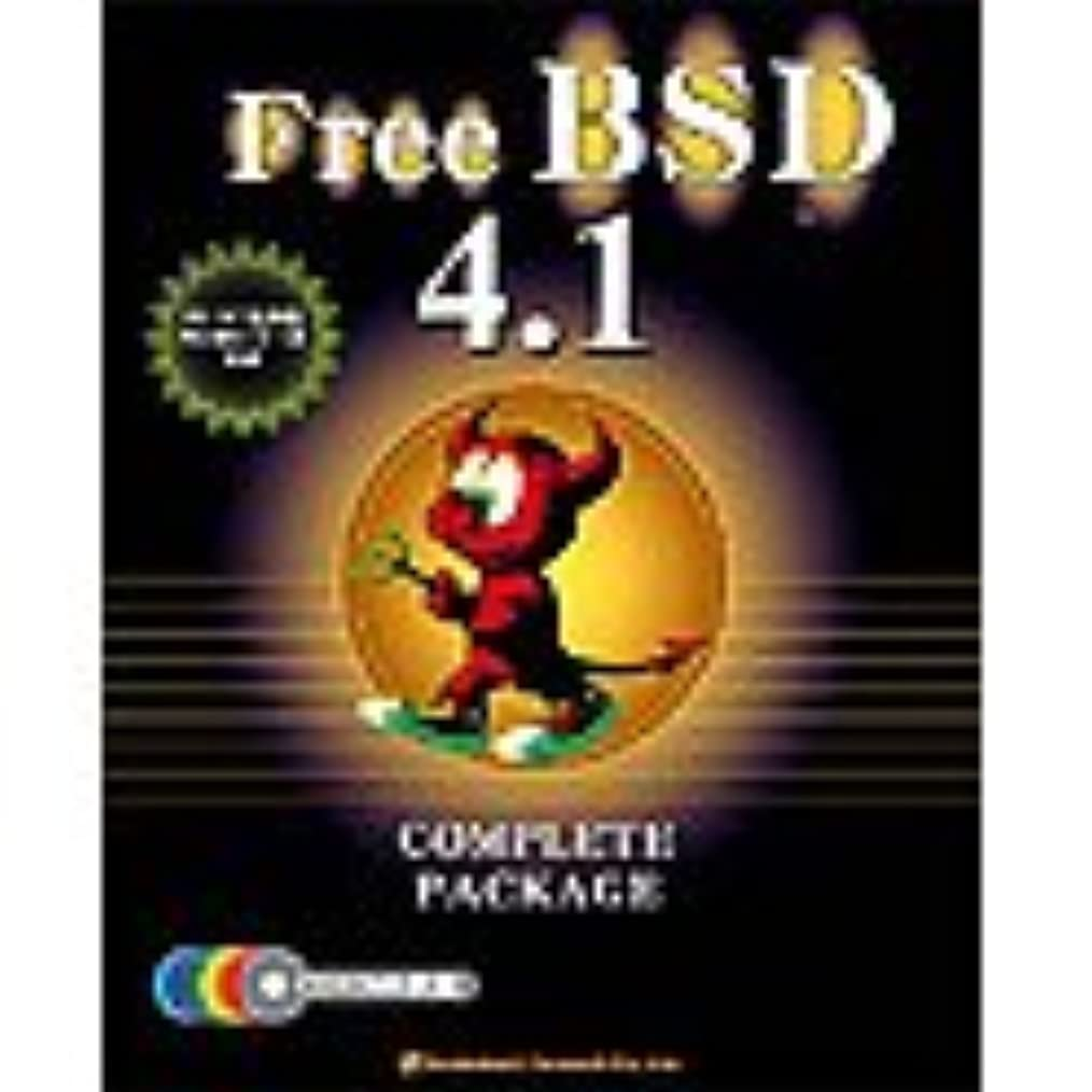 社交的シャンパンアトラスFree BSD 4.1 Complete Package