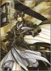 E'S 04 (ガンガンファンタジーコミックス)