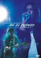 Do As Infinity LIVE IN JAPAN 2 [DVD]