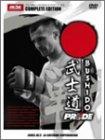 PRIDE 武士道 [DVD]