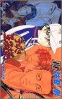 テニスの王子様 (11) (ジャンプ・コミックス)