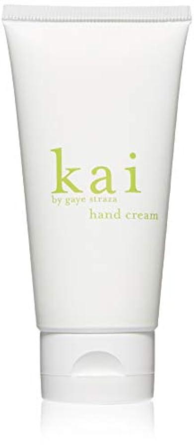 普及寮適応するkai fragrance hand cream (カイフレグランス ハンドクリーム)