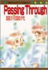 Passing through / 宮川 匡代 のシリーズ情報を見る