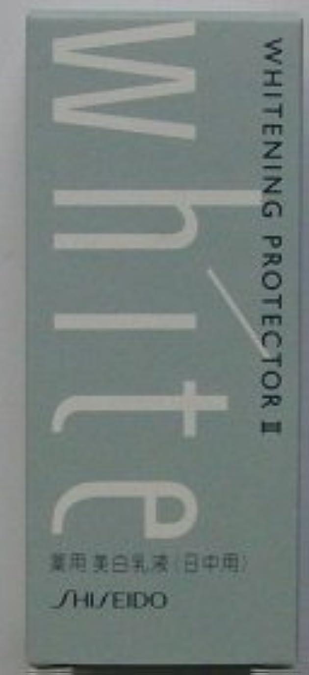上下する下向き柱【資生堂】 UVホワイト ホワイトニングプロテクター2 75ml