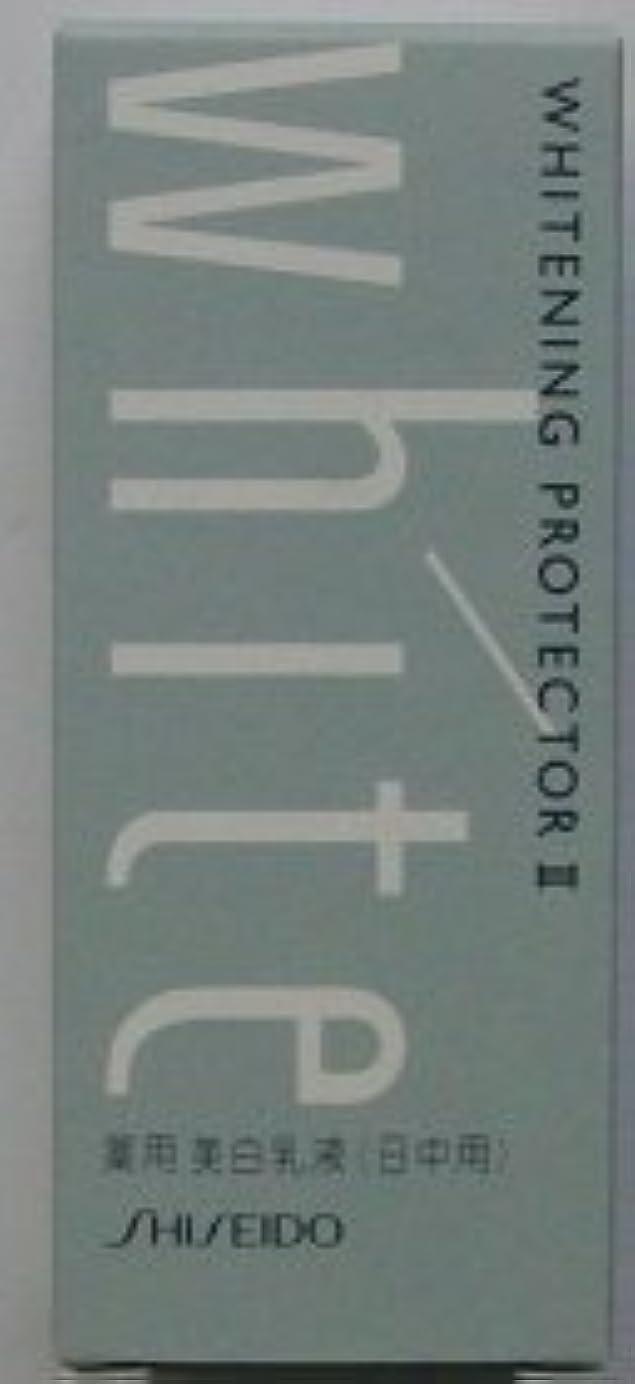 すべき入浴遠え【資生堂】 UVホワイト ホワイトニングプロテクター2 75ml