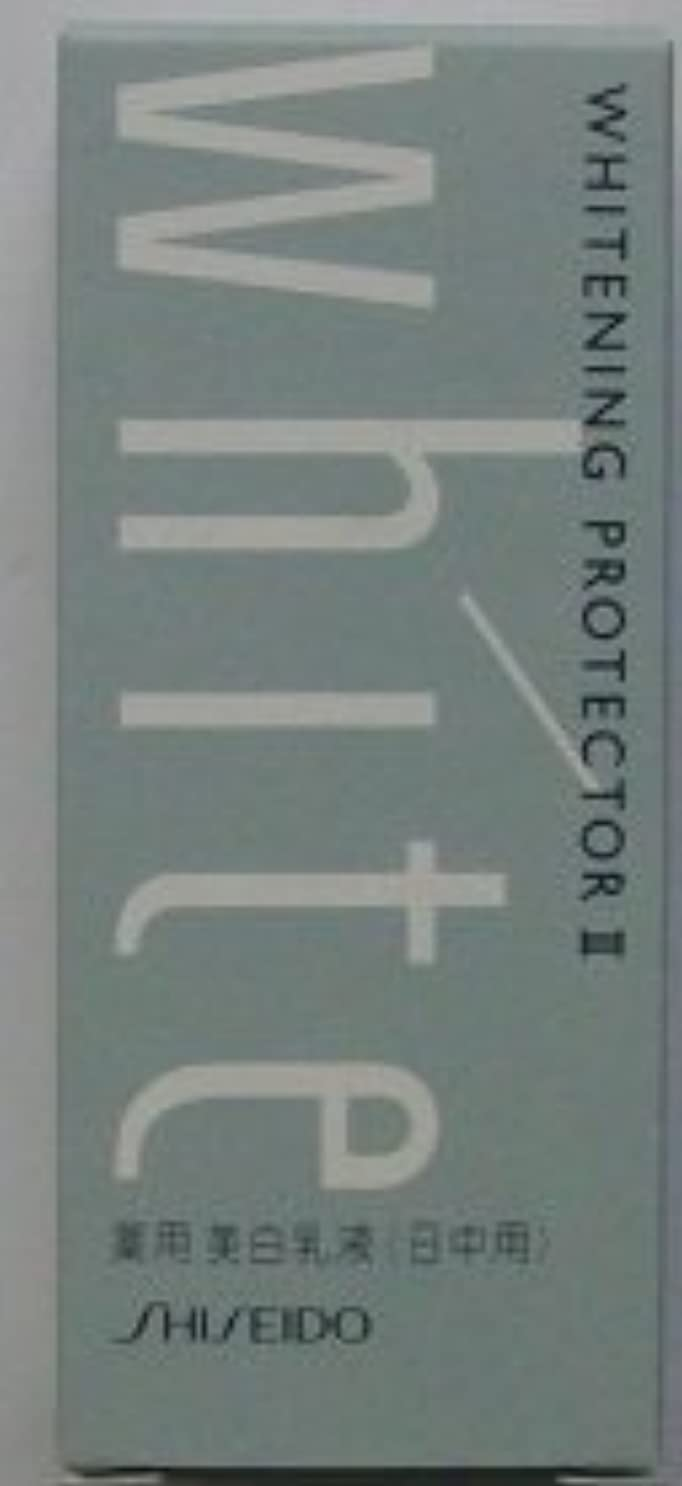 冗長不可能なはがき【資生堂】 UVホワイト ホワイトニングプロテクター2 75ml