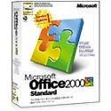 【旧商品】Microsoft Office2000 Standard Service Release 1