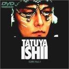 TATSUYA ISHII CLIPS Vol.1 TROUBLEMAKER [DVD]