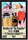 ペリーヌ物語(7)[DVD]