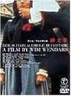 緋文字 [DVD]