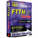 FTTH Ninja turbo for Windows