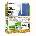 革命パック(CD革命 Virtual Ver.6.5 with プロアトラス W 近畿CD-ROM版)