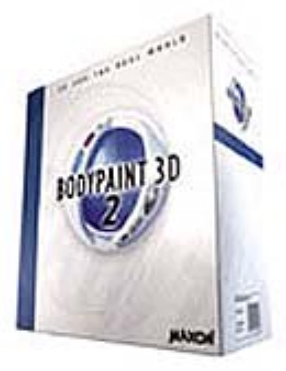 感情おびえた風変わりなBODYPAINT 3D Release2JスタンドアローンWin通常版