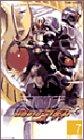 仮面ライダーアギト(7) [VHS]