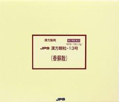 (医薬品画像)JPS漢方顆粒−13号