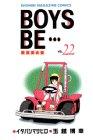BOYS BE・・・ 22 (少年マガジンコミックス)の詳細を見る