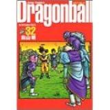 DRAGON BALL 完全版 32 (ジャンプコミックス)
