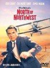 北北西に進路を取れ 特別版 [DVD] / ケイリー・グラント (出演); アルフレッド・ヒッチコック (監督)