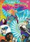 スーパーカミング [DVD]