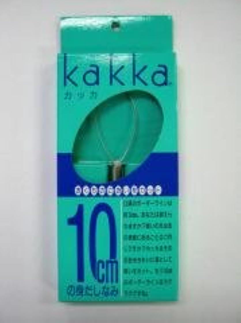 ウッズパパわずかにカッカ(Kakka) 舌かき 舌クリーナー