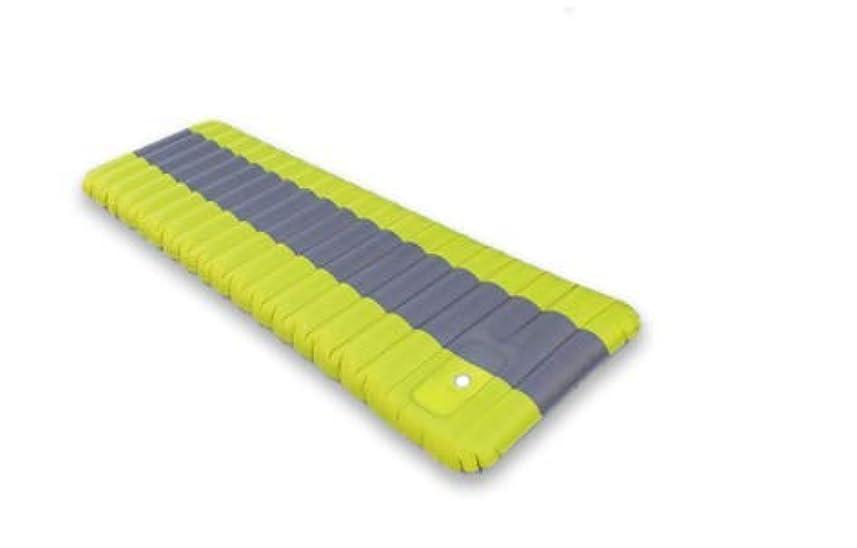 イサカかんたん書き込みインフレータブルクッションを押すポータブル屋外防水防湿寝袋足型厚手エアクッション (Color : グリンー)