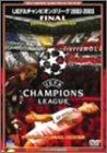 UEFAチャンピオンズリーグ02/03 FINAL ユベントスvsACミラン [DVD]