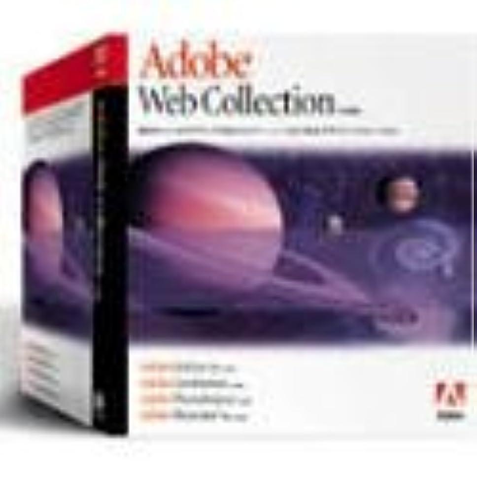 主張入場料ファイナンスAdobe Web Collection 日本語版 Windows版