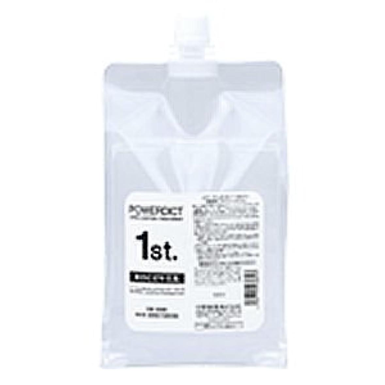 トロリーウェイトレス些細なナカノ 中野製薬 パワーディクトN 1 リカバー 1500g