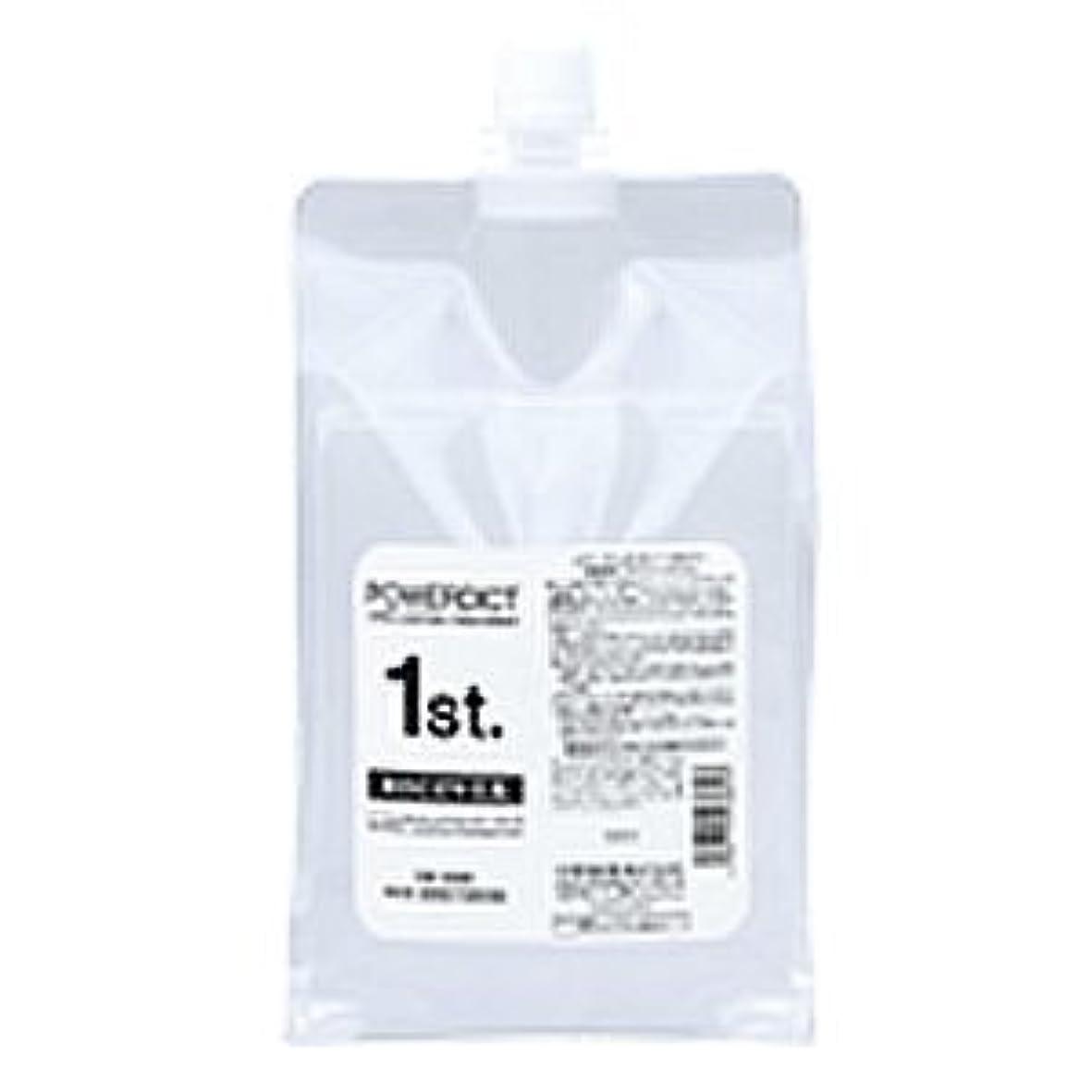 設計勤勉な親密なナカノ 中野製薬 パワーディクトN 1 リカバー 1500g